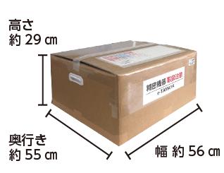 箱サイズ マウスコンピューター DAIV-DGZ530M3-M2S2