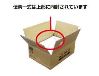 箱詳細 モバイルWi-Fi E5577