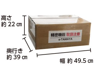 箱サイズ マウスコンピューター DAIV-NG5800M1-S5
