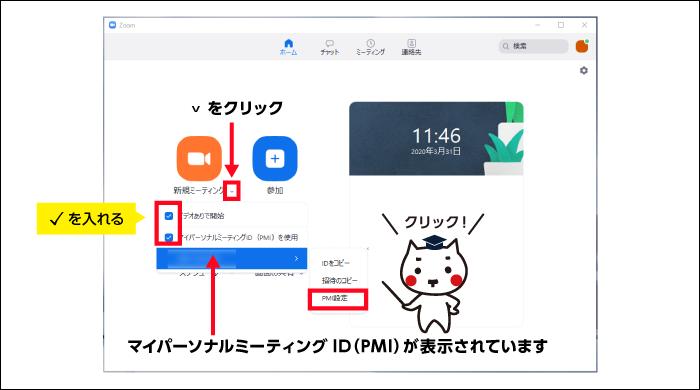 タマちゃん通信002