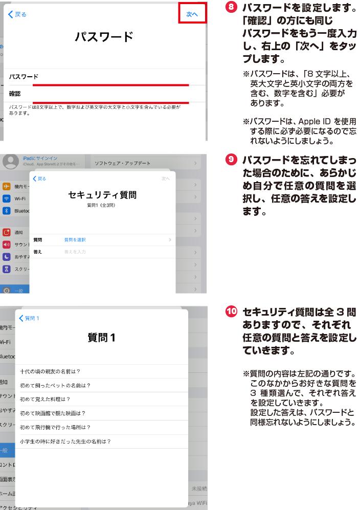 Step8_10