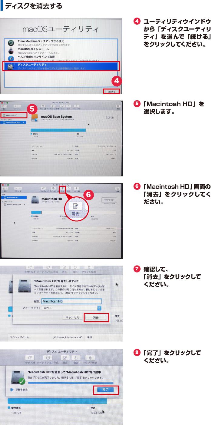 Step4_8