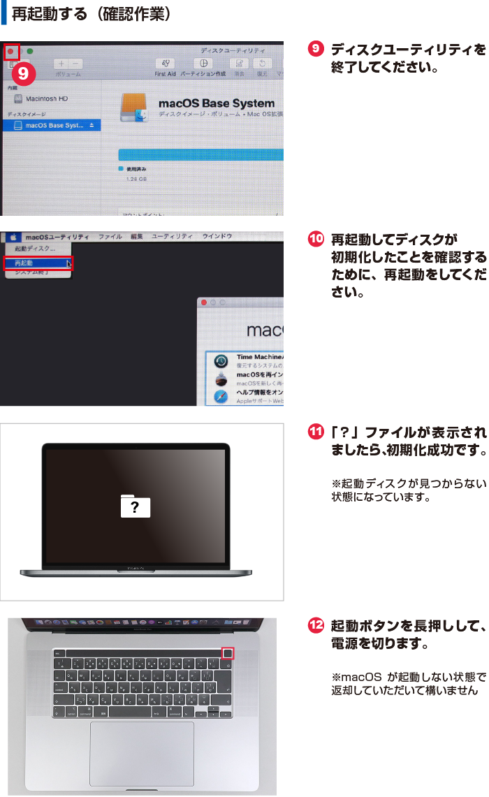 Step9_12