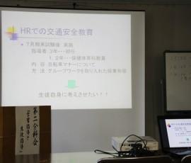 島根県高等学校教職員組合 様