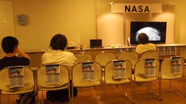 公益社団法人日本地球惑星科学連合 様