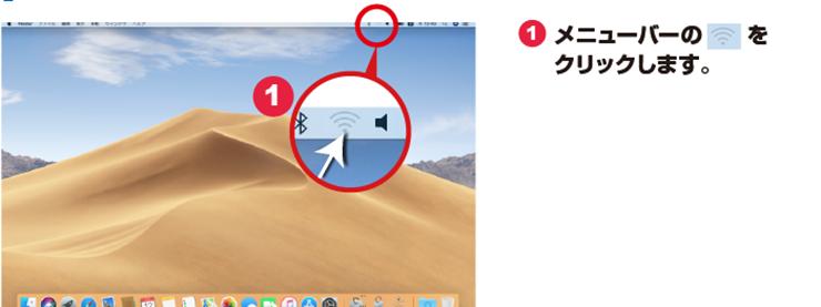 方法1-macOS