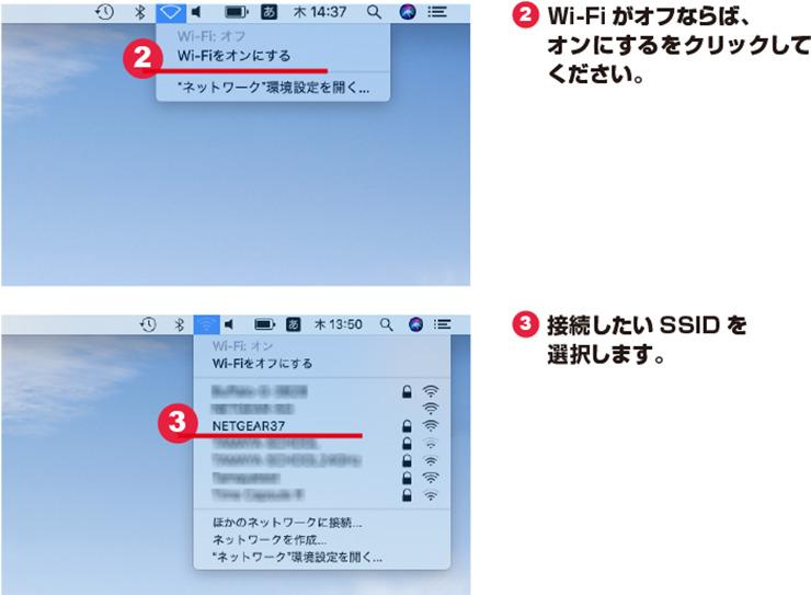 方法2-macOS