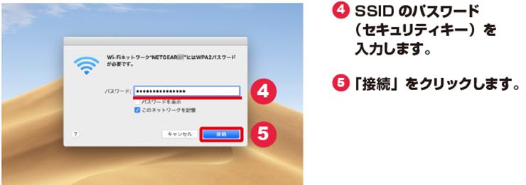 方法3-macOS