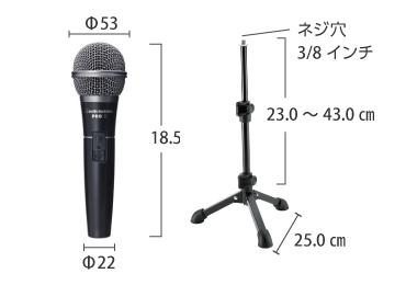 Audio-Technica 有線マイク PRO31 画像2