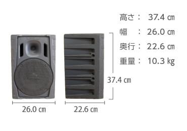 ワイヤレススピーカー60W パナソニック WS-X77 画像1