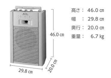 ワイヤレススピーカー20W TOA WA1802C 画像1