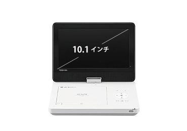 東芝 ポータブルDVDプレーヤー SD-P1010S 画像2