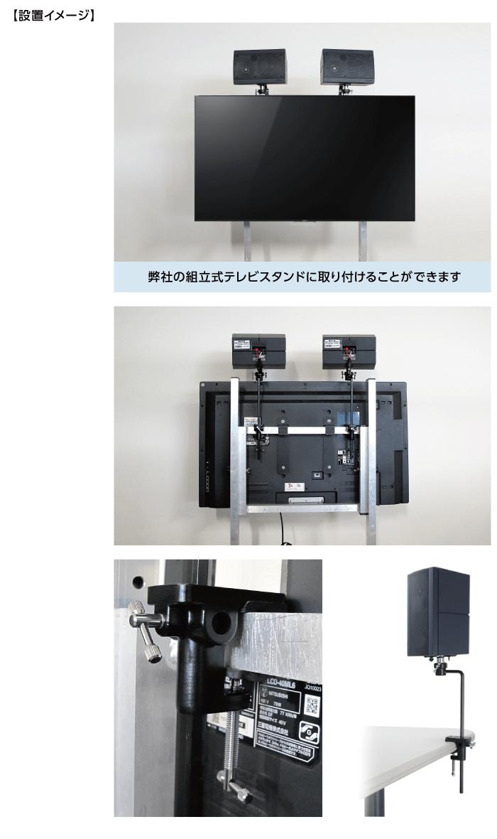 YAMAHA スピーカーS15・アンプMA2030aセット 特長画像1