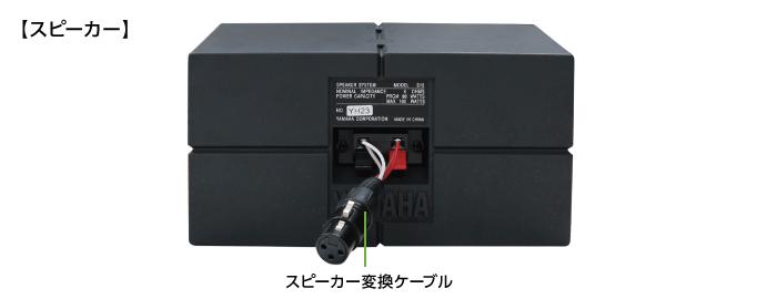 YAMAHA スピーカーS15・アンプMA2030aセット(背面)