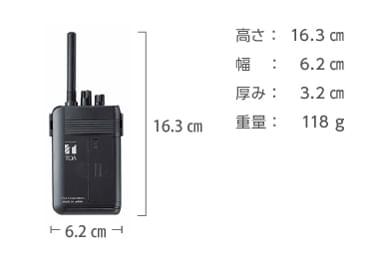 TOA ワイヤレスガイド送信機 画像1