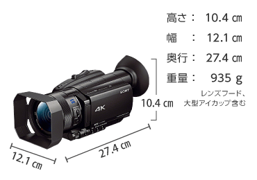 SONY FDR-AX700(※録画には別途メモリーカードが必要となります) 画像1