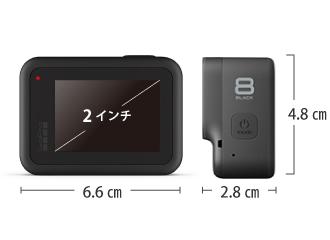 GoPro HERO8 Black サイズ