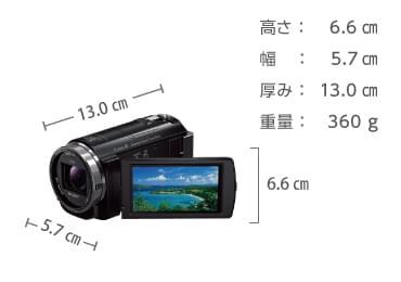 SONY HDR-CX535V 画像1