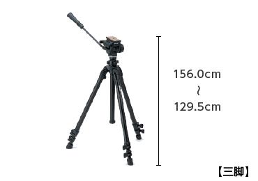 SLIK ビデオグランデII N(キャスター台付) 画像1