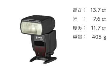Canon スピードライトEX580Ⅱ 画像1