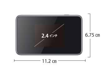 SoftBank ポケットWi-Fi LTE 4G 802ZT (定額制:5GB/月) サイズ