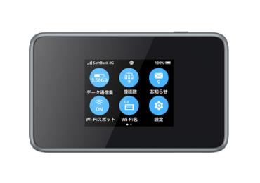 SoftBank ポケットWi-Fi LTE 4G 802ZT (定額制:5GB/月) 画像0