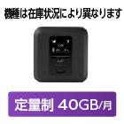 IIJ モバイルWiFiルータ 40GB/月