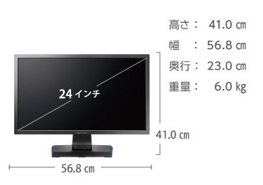 アイオーデータ 24型ゲーミング液晶 LCD-GC241HXB 画像2