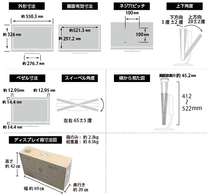 アイオーデータ 24型ゲーミング液晶 LCD-GC242HXB サイズ