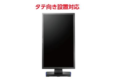 アイオーデータ 24型ゲーミング液晶 LCD-GC242HXB 画像1