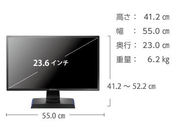 アイオーデータ 24型ゲーミング液晶 LCD-GC242HXB 画像2
