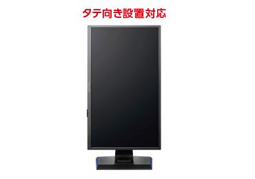 アイオーデータ 24型ゲーミング液晶 LCD-GC251UXB 画像1