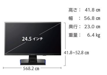 アイオーデータ 24型ゲーミング液晶 LCD-GC251UXB 画像2