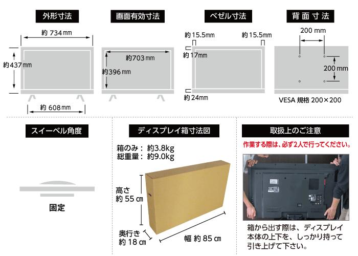 ハイセンス 32型液晶テレビ HJ32K3120 サイズ