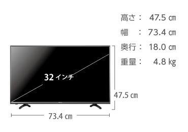 ハイセンス 32型液晶テレビ HJ32K3120 画像2