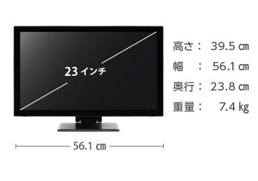 iiyama 23型 タッチパネルモニターT2336MSC-2 (対応OS:Windows 8以上) 画像1