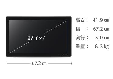iiyama 27型 タッチパネルモニターT2735MSC (対応OS:Windows 8以上) 画像1