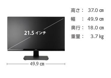 iiyama 21.5型 LED液晶PCモニターXU2290HS 画像1