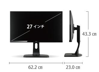 iiyama 27型ワイド LED液晶PCモニターXUB2790HS サイズ