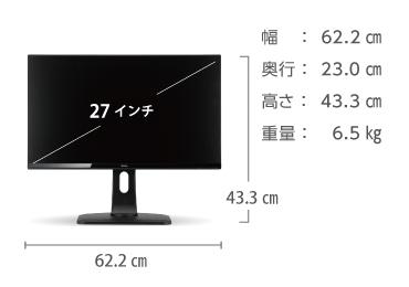 iiyama 27型ワイド LED液晶PCモニターXUB2790HS 画像1