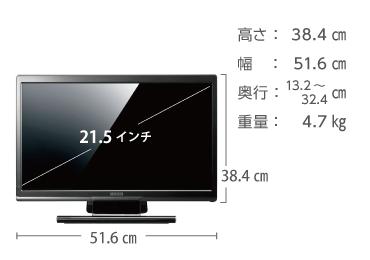 アイオーデータ 21.5型 タッチパネルモニターLCD-MF223FBR-T(対応OS:Windows 8以上) 画像1