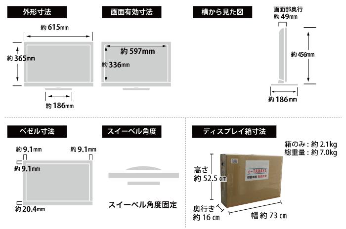 LG 4K IPSモニタ 27型 27UD68-P サイズ
