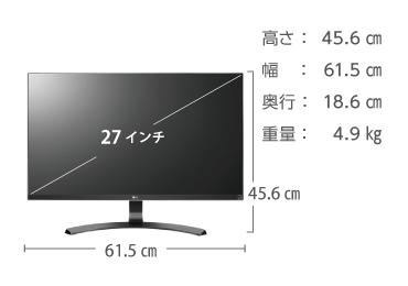 LG 4K IPSモニタ 27型 27UD68-P 画像2