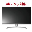 27型 LG 4K IPSモニタ 27UL850-W