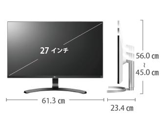 LG 4K IPSモニタ 27型 27UL850-W サイズ