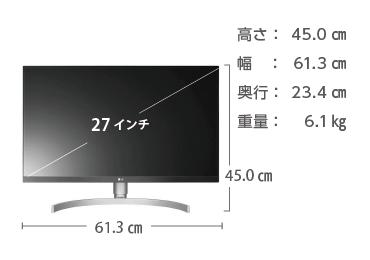 LG 4K IPSモニタ 27型 27UL850-W 画像3