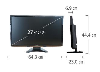 三菱 27型ワイド LED液晶PCモニターRDT273WLM サイズ