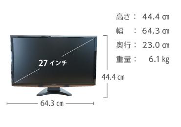 三菱 27型ワイド LED液晶PCモニターRDT273WLM 画像2