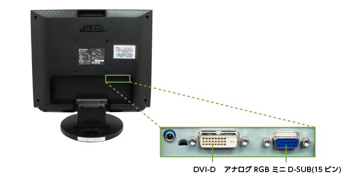 三菱 19型 液晶PCモニターRDT196LM2(背面)