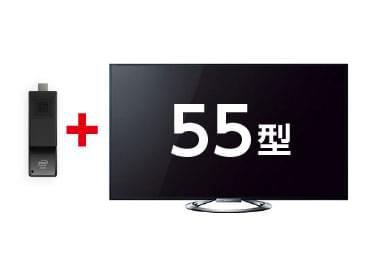 SONY 55型 液晶ディスプレイKDL-55W900A+スティックPC ※10営業日前手配完了必須 画像0